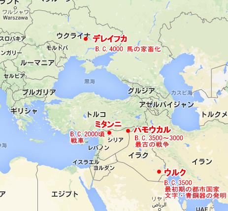 モデル地図.png