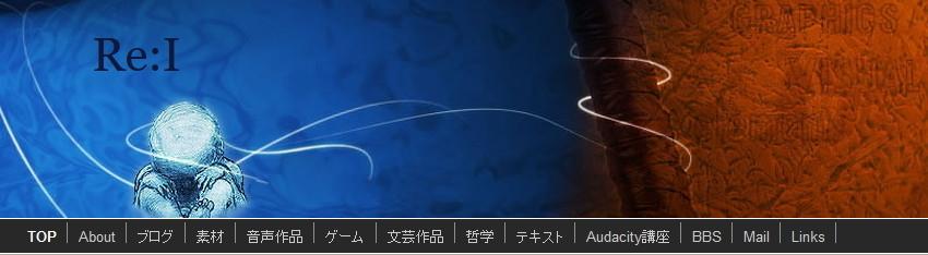 rei-menu.jpg