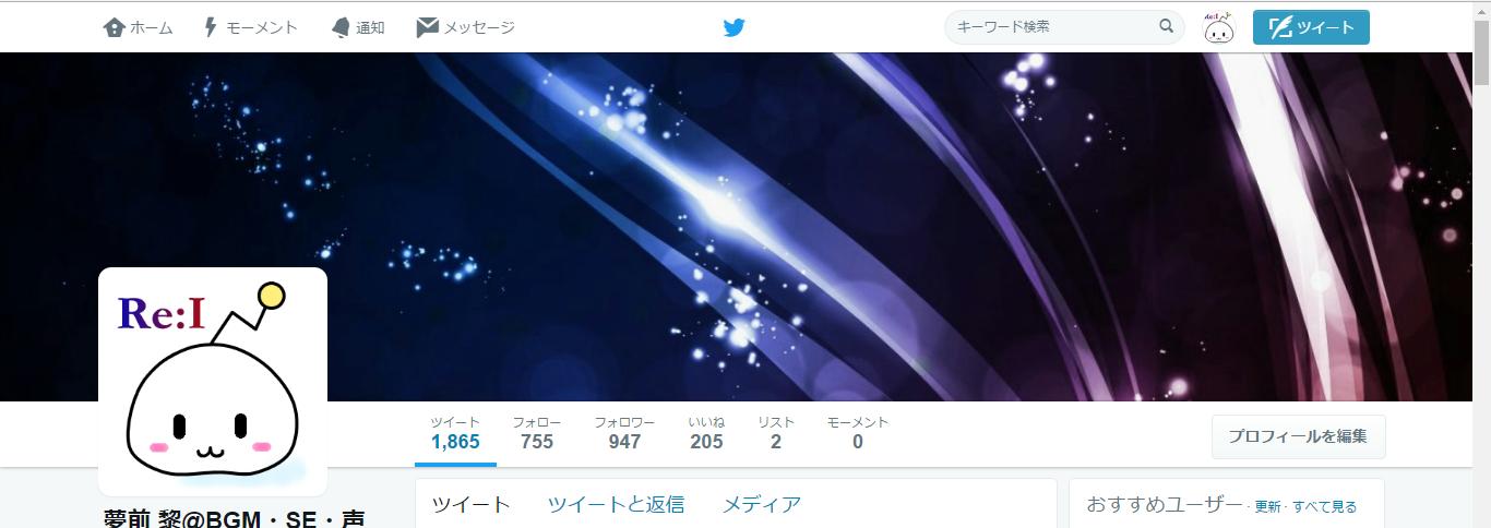 20170415-header-12-Twitter.jpg