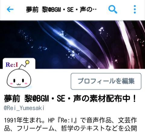 20170415-header-13-Twitter-s.jpg