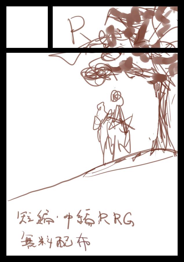 コミケサークルカット�@ 構図.png