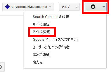 Search_Console.png