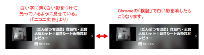 kifuyomi-ver6-nico.png